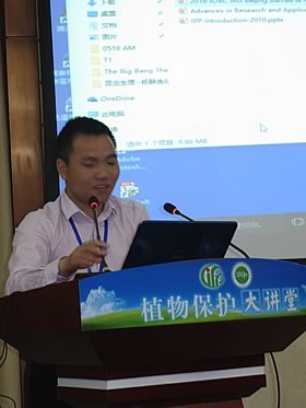 Dr Gao Yulin, IPP-CAAS, Workshop host, Vice President of IOBC-APRS, opening remarks